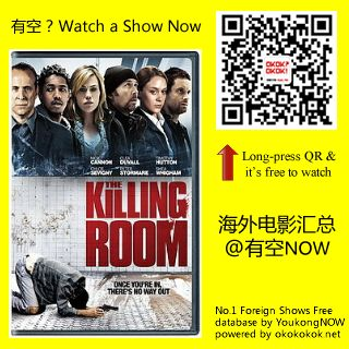 THE KILLINGROOM
